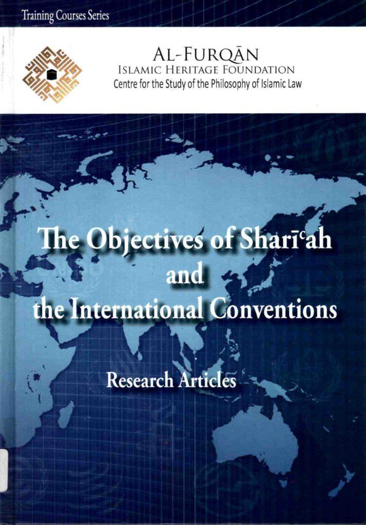 خلفية كتاب مقاصد الشريعة والاتفاقيات الدولية